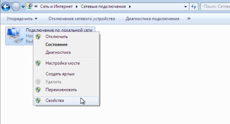 kak-ustanovit-windows-7-na-vds-iz-svoego-iso-23.png
