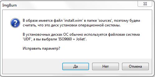 kak-ustanovit-windows-7-na-vds-iz-svoego-iso-3.png