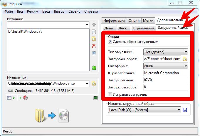 kak-ustanovit-windows-7-na-vds-iz-svoego-iso-5.png