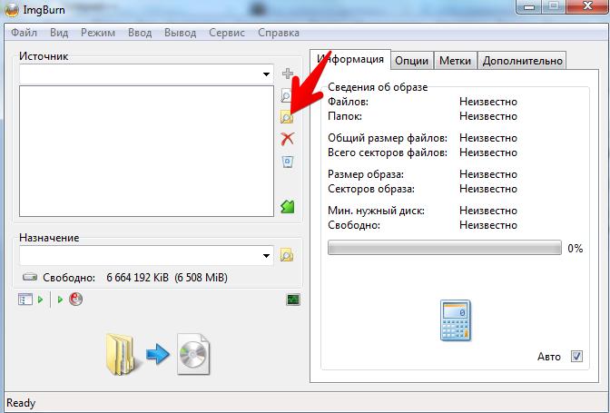 kak-ustanovit-windows-7-na-vds-iz-svoego-iso-2.png