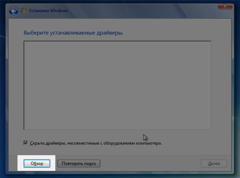 kak-ustanovit-windows-7-na-vds-iz-svoego-iso-10.png