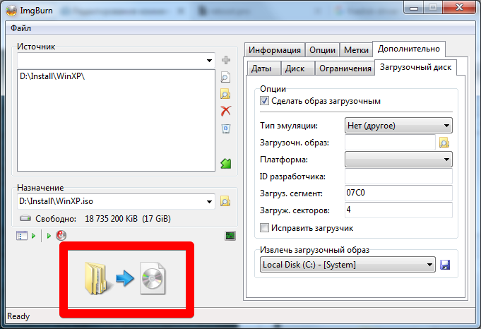 kak-ustanovit-windows-xp-na-vds-iz-svoego-iso-5.png