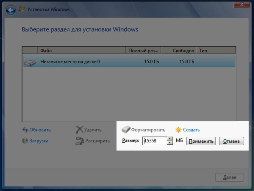 kak-ustanovit-windows-7-na-vds-iz-svoego-iso-14.png