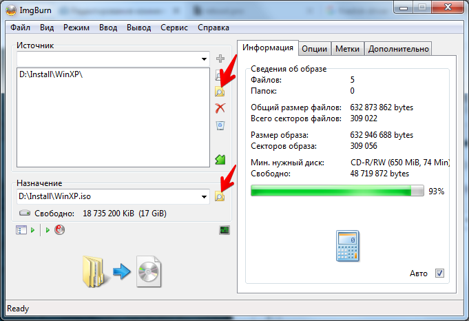 kak-ustanovit-windows-xp-na-vds-iz-svoego-iso-3.png