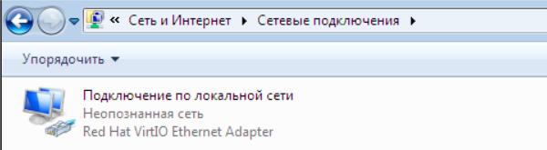 kak-ustanovit-windows-7-na-vds-iz-svoego-iso-22.png