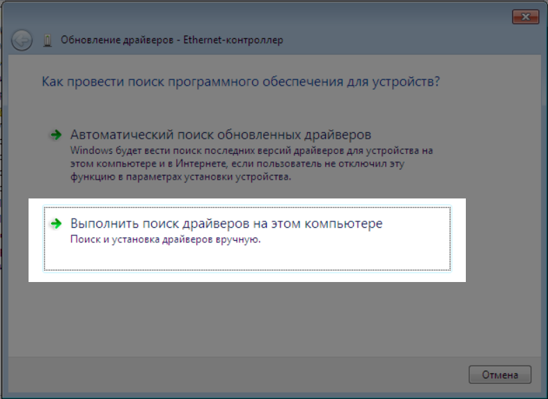 kak-ustanovit-windows-7-na-vds-iz-svoego-iso-19.png