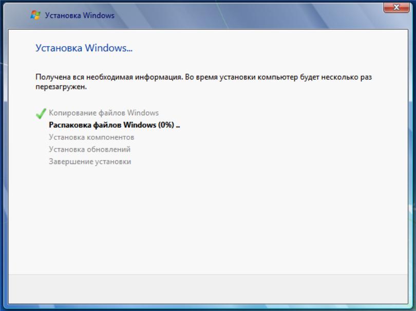 kak-ustanovit-windows-7-na-vds-iz-svoego-iso-16.png