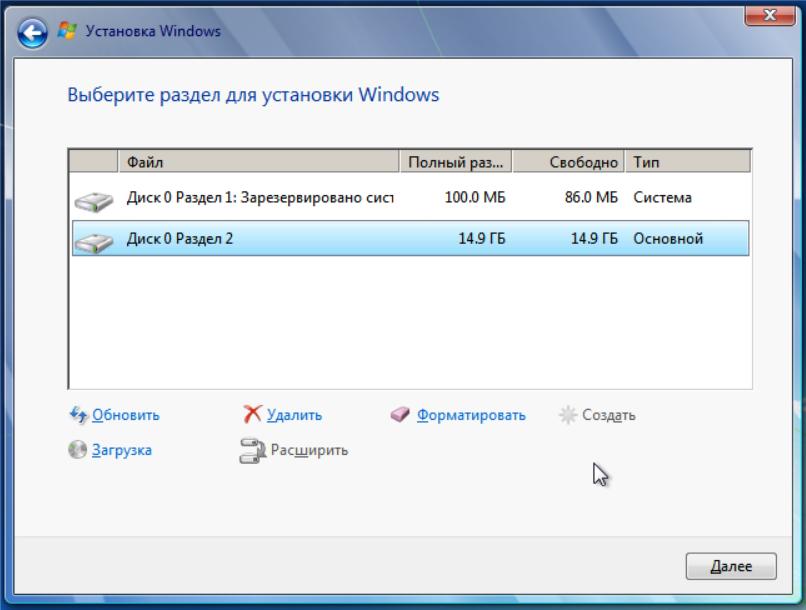 kak-ustanovit-windows-7-na-vds-iz-svoego-iso-15.png