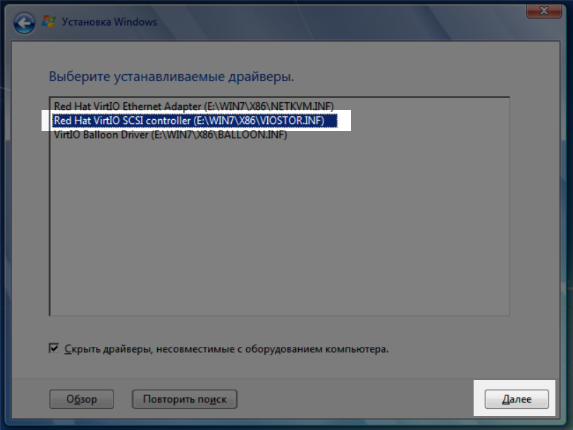 kak-ustanovit-windows-7-na-vds-iz-svoego-iso-12.png