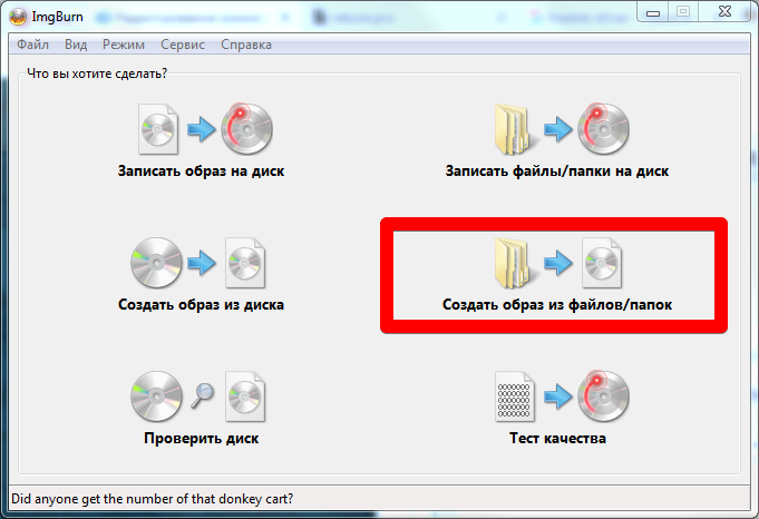 kak-ustanovit-windows-xp-na-vds-iz-svoego-iso-2.png