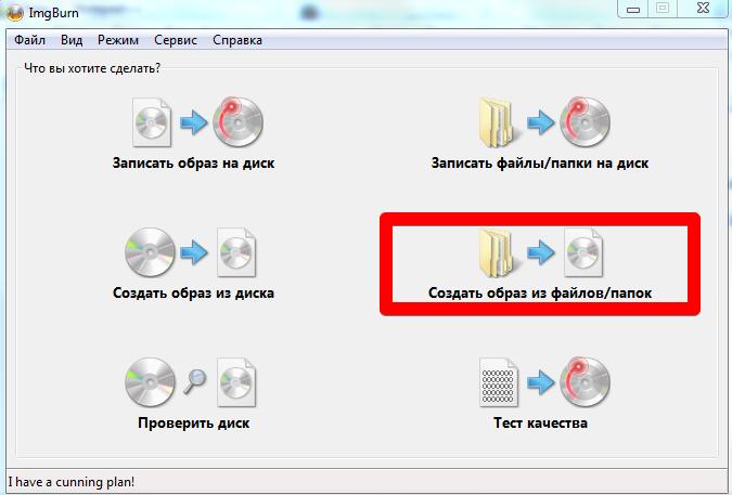 kak-ustanovit-windows-7-na-vds-iz-svoego-iso-1.png