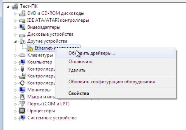 kak-ustanovit-windows-7-na-vds-iz-svoego-iso-18.png