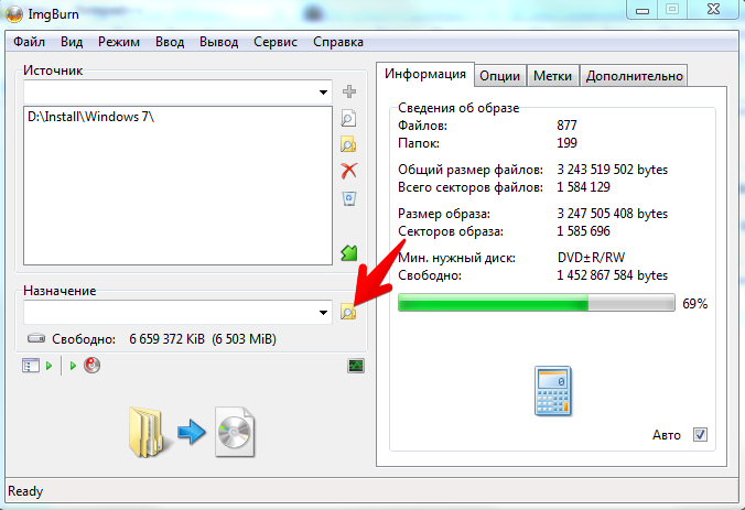 kak-ustanovit-windows-7-na-vds-iz-svoego-iso-4.png