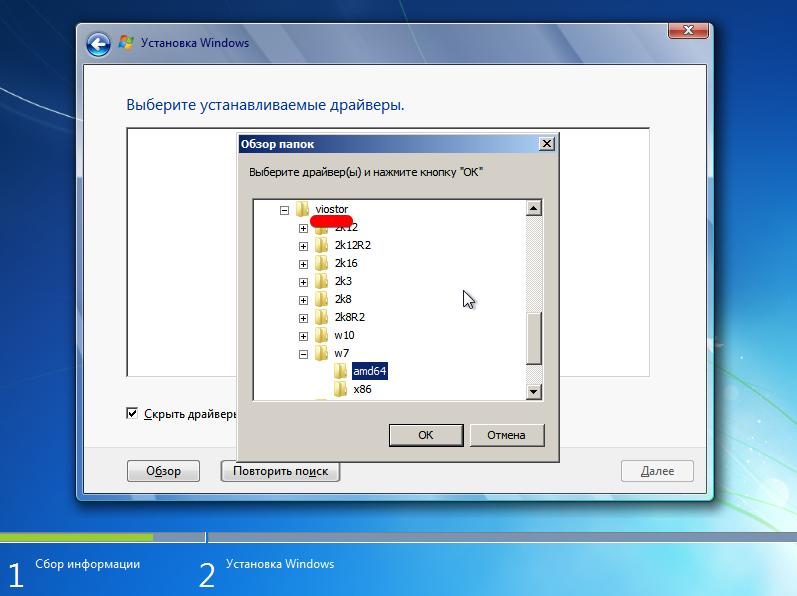 kak-ustanovit-windows-7-na-vds-iz-svoego-iso-11.png