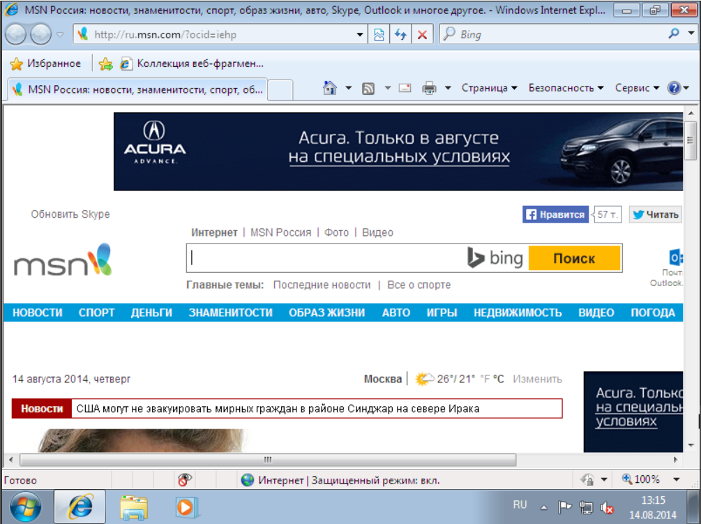kak-ustanovit-windows-7-na-vds-iz-svoego-iso-26.png